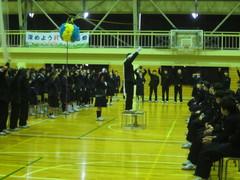 http://sasakami-jhs.agano.ed.jp/IMG_5302.JPG