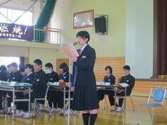 http://sasakami-jhs.agano.ed.jp/IMG_5781.JPG