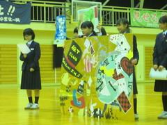 http://sasakami-jhs.agano.ed.jp/IMG_6445.JPG